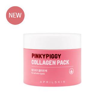 粉红猪胶原蛋白面膜